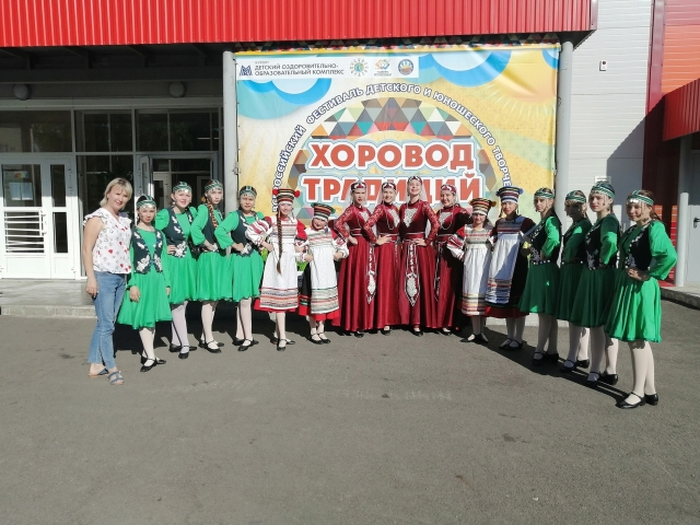 Березниковский ансамбль завоевал высшие награды всероссийских конкурсов